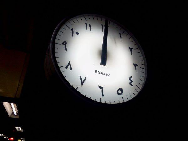 Clock-in-Cairo